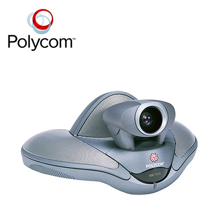 Polycom Legacy